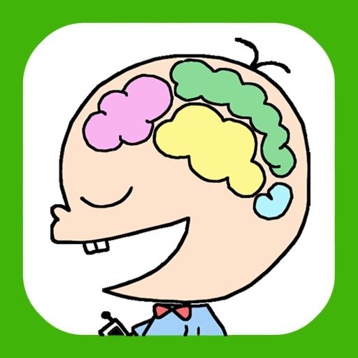 Think Tree (mindmapping)