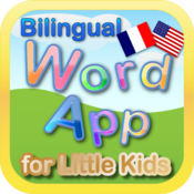 ABC 123 WordApp - English French edition icon