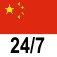 FREE  Chinese Mandarin - 24/7 Language Learning