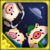 The Three Little Pigs Interactive Game Book HD