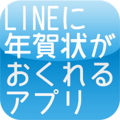 GreetingCard to LINE icon
