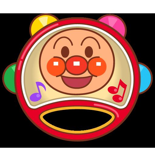 アンパンマン (キャラクター)の画像 p1_25