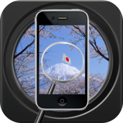 iSpy Japan - Live Cameras Viewer icon