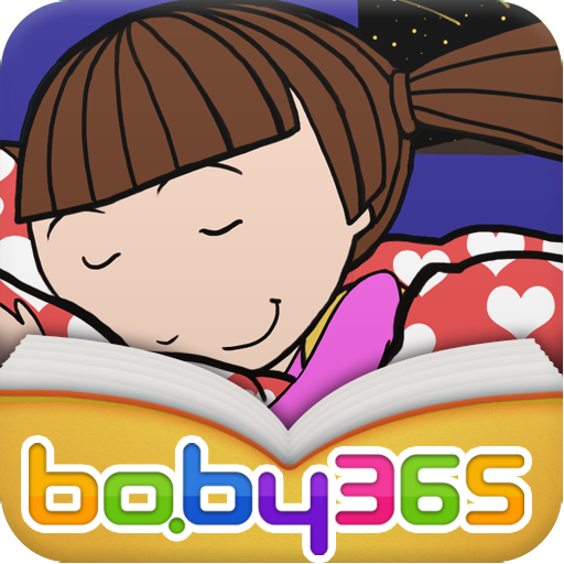 baby365-Why Does She Sleep