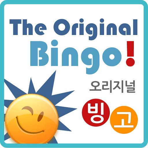 the origination of bingo