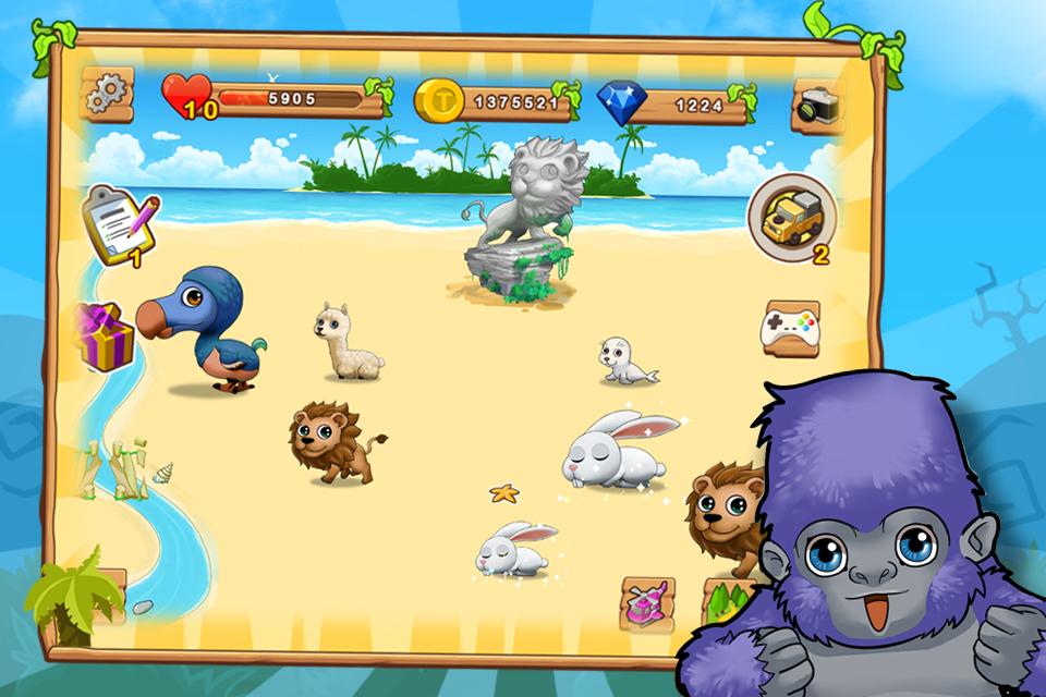 动物总动员 游戏应用,