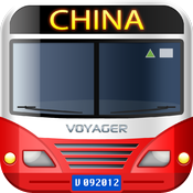 vTransit - China public transit search icon