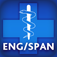 Medical Terms - English to Spanish Translation