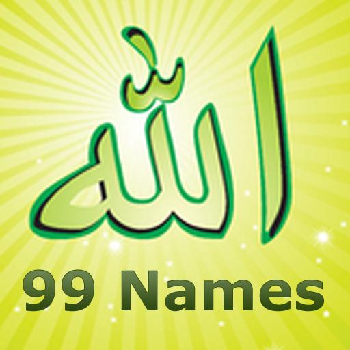 99 Allah Names (Audio)