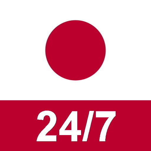 FREE  Japanese - 24/7 Language Learning