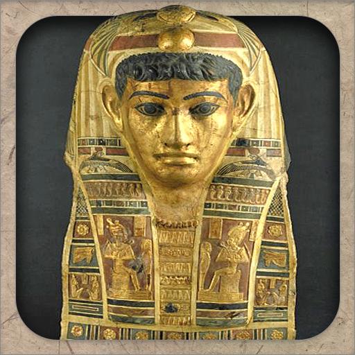 egypt mummies tombs - photo #4
