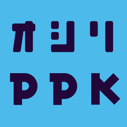 おしりプリンプリン空手 新潟支部