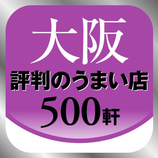 iPhone アイコン