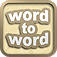 Word to Word - A fun and addictive free word association game