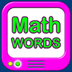 Abby Math Word Problems - Multiplication & Division HD