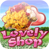 Lovely Shop - Gifts and Flowers icon