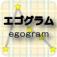エゴグラム分析