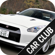 Nissan Car Club icon