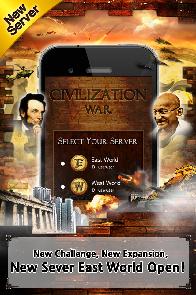 how to play civilization 3 online