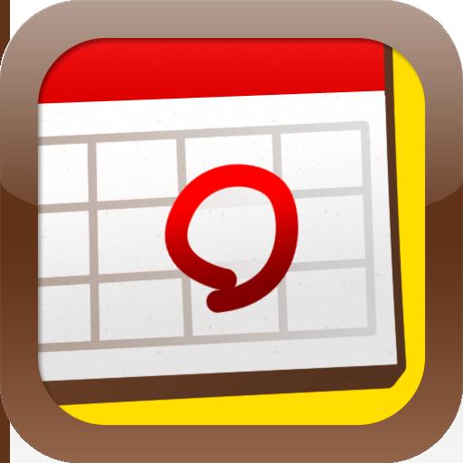 日程リスト (Events List) - 通知センターにスケジュールを表示しましょう