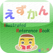 KBD Illustrated Reference Book icon