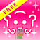 Girl's顔文字BOOK -元祖特殊顔文字アプリ!メール,twitter,Facebook,にちゃんねる2ch,google+,mixiを特殊顔文字でデコメールよりかわいくしちゃおう!-