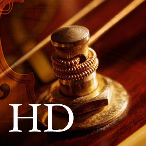 Power Tuner HD