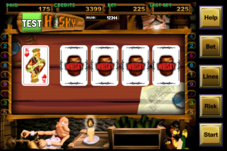 kazino-lucky-drink