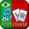 Portuguese Baby Flash Cards - Kids learn to speak Portuguese quick with flashcards!