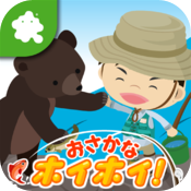 Pigg Fishing in River by Ameba Pigg icon