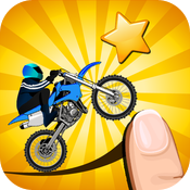 Draw to Ride icon