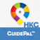 Hong Kong City Guide - Guidepal