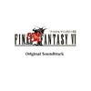 ファイナルファンタジー VI オリジナル・サウンドトラック