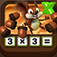 Multiplying Acorns - Tasty Math Facts