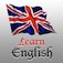 Learn English Vocabulary Builder - At Home