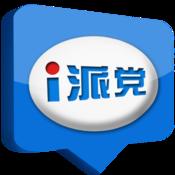 AppDown - 限免精品Apps每日推薦 - 蘋果I派黨官方客戶端