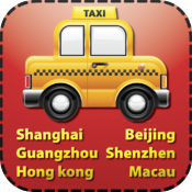 China Taxi Lingo icon