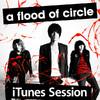 iTunes Session - EPジャケット画像