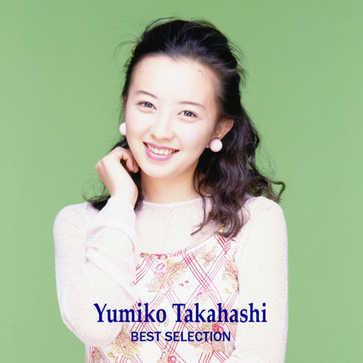 首元に手を置いて首をかしげて微笑む高橋由美子