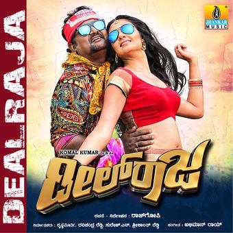 Abhimann Roy – Dealraja (Original Motion Picture Soundtrack) – EP [iTunes Plus AAC M4A]