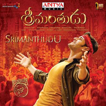 Srimanthudu (Original Motion Picture Soundtrack) – EP – Devi Sri Prasad