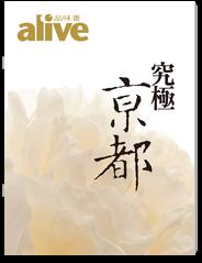 2012 alive品味四都 生活 App LOGO-硬是要APP
