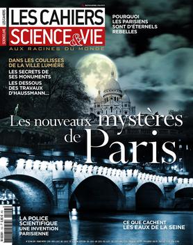 Les Cahiers de Science & Vie Magazine LOGO-APP點子