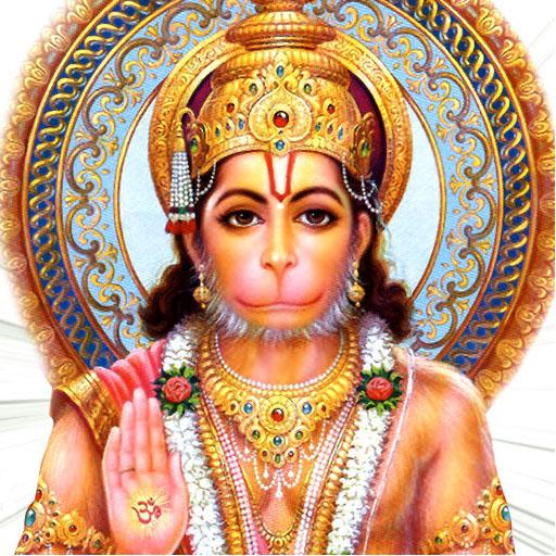 Read hanuman chalisa in gujarati txmusicfest com