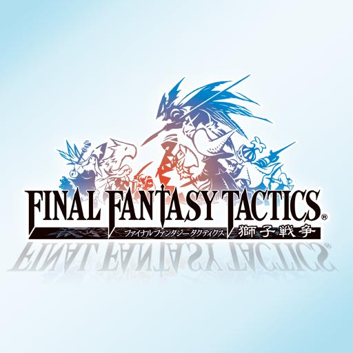 FINAL FANTASY TACTICS 獅子戦争_for iPad