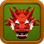 贪吃龙 Hungry Dragon For Mac