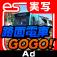 路面電車GOGO!実写版 [広島電鉄2号線 広島駅 - (紙屋町) - 広電宮島口] for iPhone