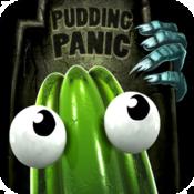 布丁恐慌 The Great Jitters: Pudding Panic