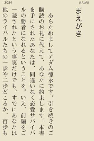 スローセックス診察カルテ vol.1