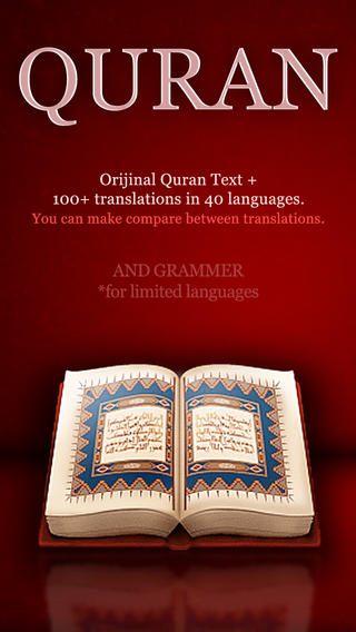 Read Quran Old Version